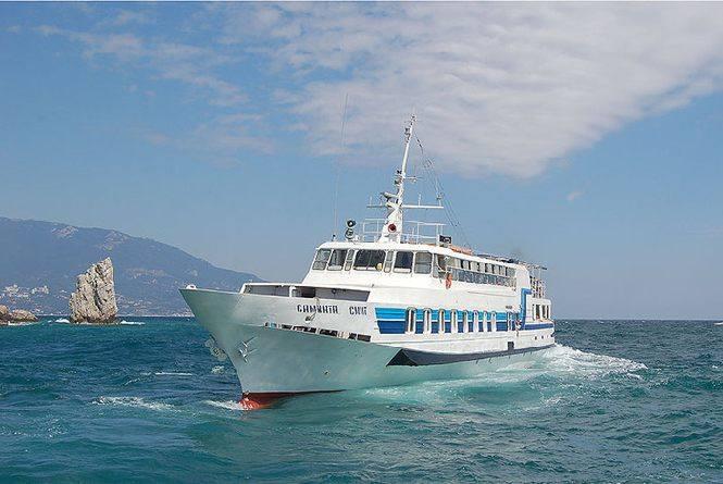 Морская прогулка в Крыму